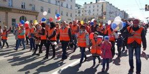 """Сотрудники АО """"Дорэкс"""" приняли участие в праздничном первомайском шествии"""
