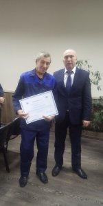 Сегодня в АО «Дорэкс» состоялось торжественное награждение сотрудников предприятия