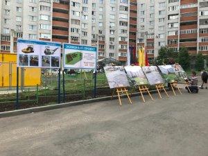 Открытие дворовых территорий к Дню города Чебоксары