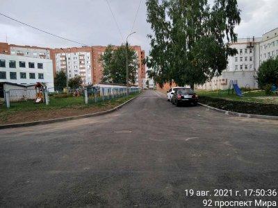 Открытие комплексной площадки во дворе домов №№92,94,96,98 по проспекту Мира